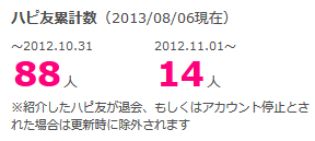 20130806.png